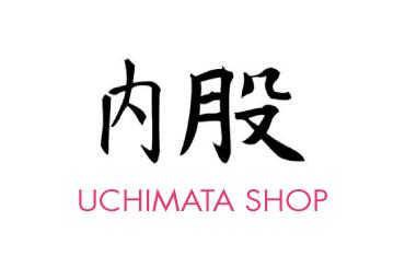 Uchimata shop constructeur de bateaux